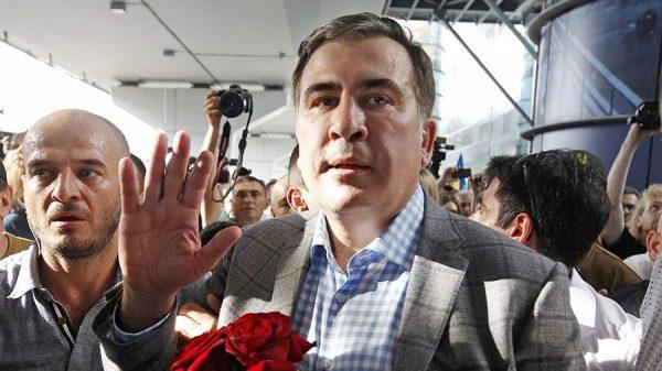 Михаил Саакашвили, фото: TASS
