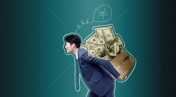 Человек с мешком денег