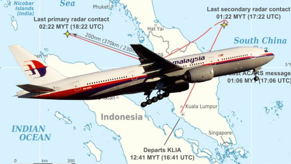 Рейс 370 «Malaysia Airlines»