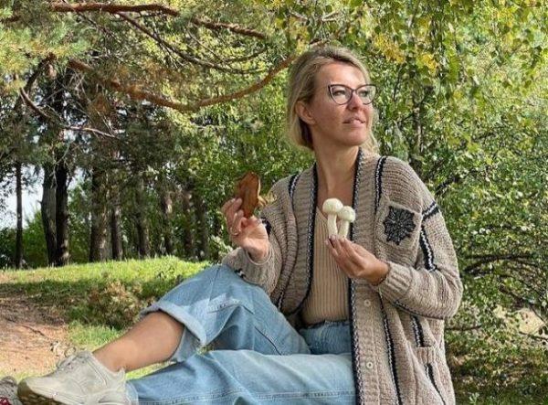 Ксения Собчак, фото: instagram.com