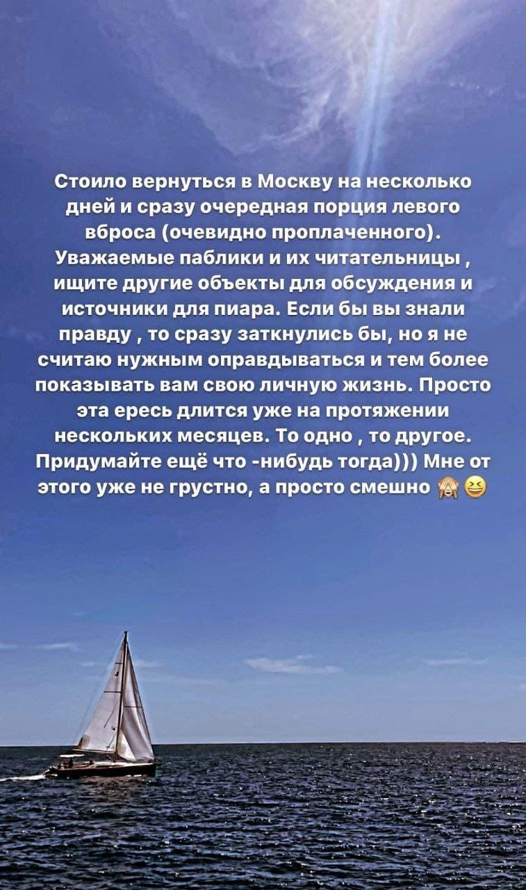 """То заткнулись бы"": Анастасия Решетова намекнула, что она не вторая жена мужа Эмилии Казанджян. А какая?"