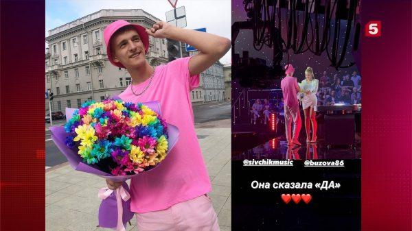 Нашла счастье в Беларуси - Бузова выходит замуж за 21-летнего музыканта