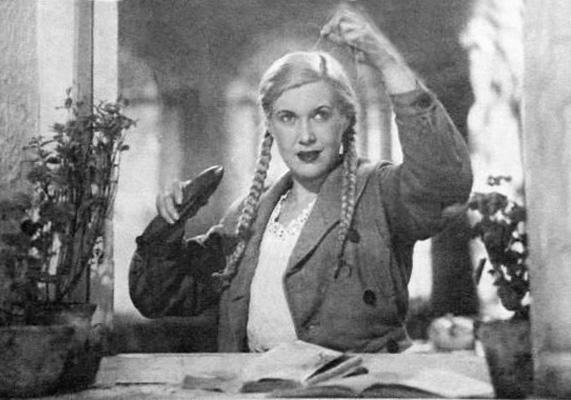 Орлова Любовь Петровна