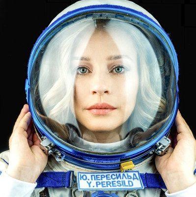 Юлия Пересильд. Фото ТАСС
