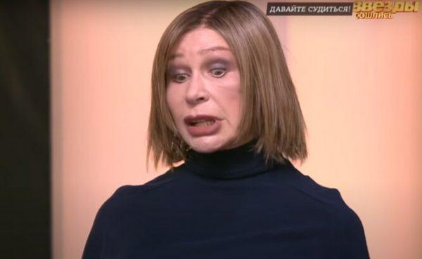 Татьяна Васильева, кадр из видео