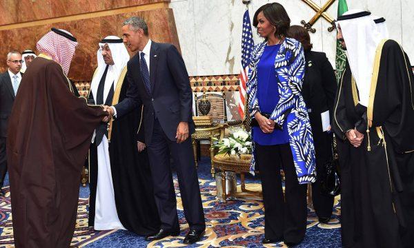 Мишель Обама в Саудовской Аравии
