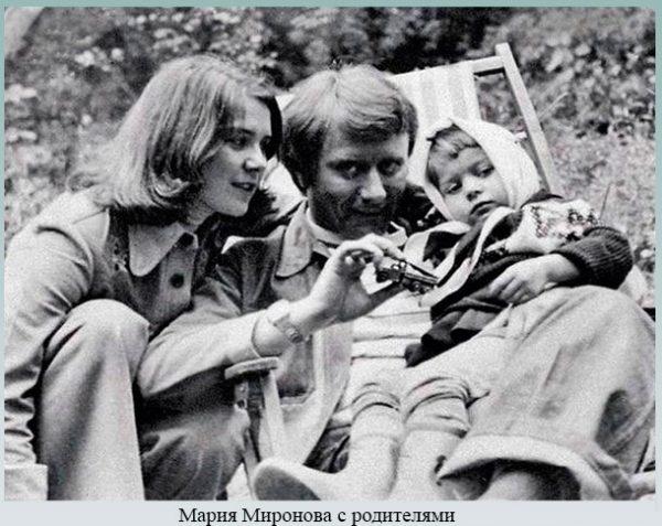 Мария Миронова в детстве с родителями. Фото muzhyazheny.ru