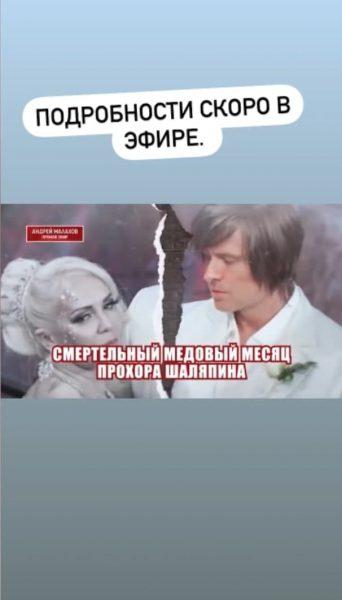 Госпитализация Татьяны Дэвис, фото:starhit.ru