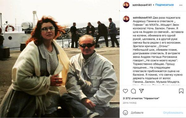 """""""Вставала на колени, обнимала, целовала"""": Вера Сотникова призналась, как теряла голову от харизматичного Панина"""