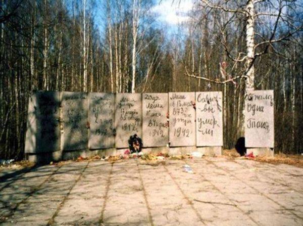 Мемориал Дневника Татьяны Савичевой, фото:kulturologia.ru